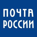ПочтаРФ